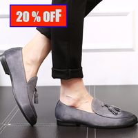 Suede leather British style mens shoes casual