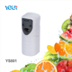 Hotel, Home, Office, Toilet Automatic air freshener dispenser, LED aerosol dispenser (YS801)