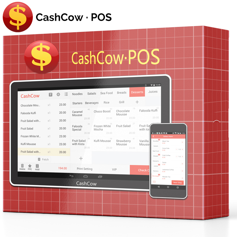 중국 shopspeed pos 소프트웨어