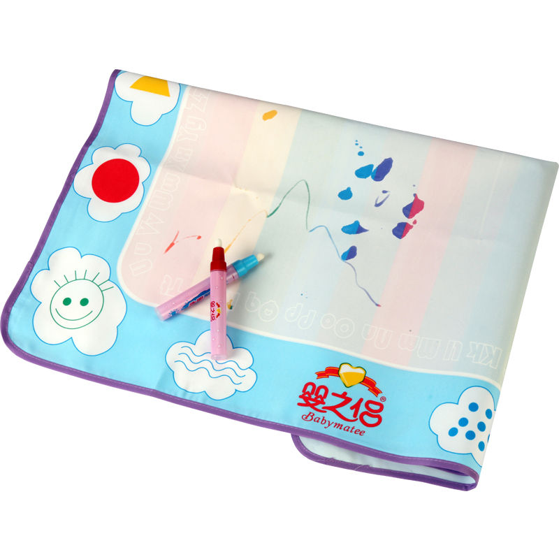 Babymatee Educational water blanket water painting toys for kids