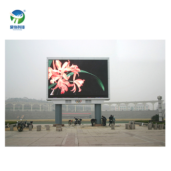 3g and wifi control scrolling text message led panel display with 3g and wifi control scrolling text message led panel display with circuit diagram ccuart Choice Image