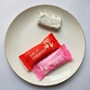 China Supplier Confection Nougat Milk Candy