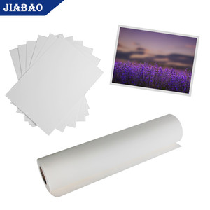 Jiabao wholesale a4 a3 size transfer sublimation paper for garment