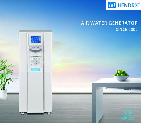 how to make water from air machine