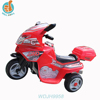 WDJH9958 Children Electric Motorcycle Rechargeable Toy Kids Mini Cooper Car