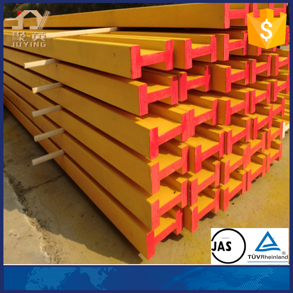 Used H20 formwork beam, used H20 formwork girder