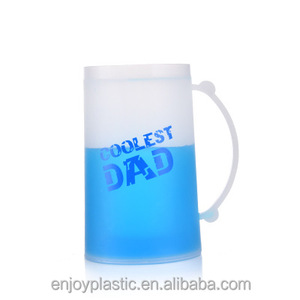 Wholesale Freeze Cup Frosted Ice Beer Mug