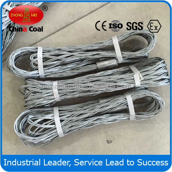 Wire Rope Cable Socks, Wire Rope Cable Socks Suppliers and ...