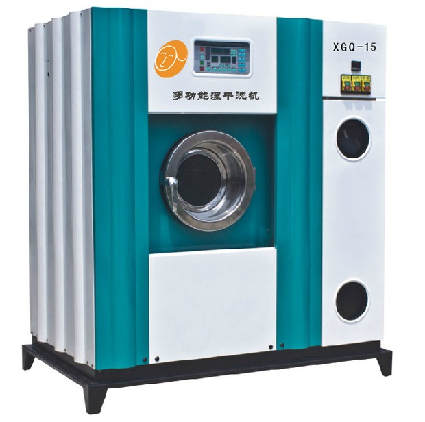 dry cleaning machine for nursing home, View dry cleaning ...
