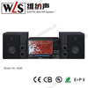 /product-detail/wls-new-design-dvd-player-9240-with-home-theater-and-micro-mini-hifi-system-1970342454.html