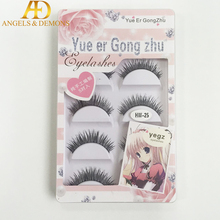 High Quality Human hair Hand Made Type 3D HW-25 Natural Fidelity False Eyelash