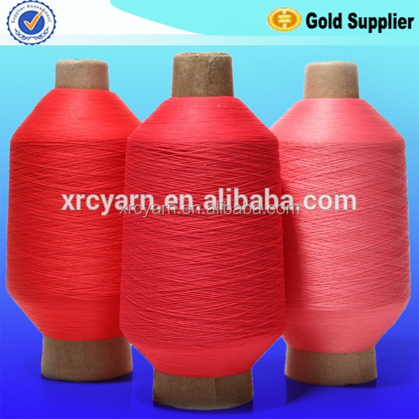 100% nylon polyamide yarn manufacturer 70D/24F/2 high stretch filament Nylon 6 DTY