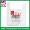 high tech machine make biodegradable disposable epi hdpe tshirt polythene bag