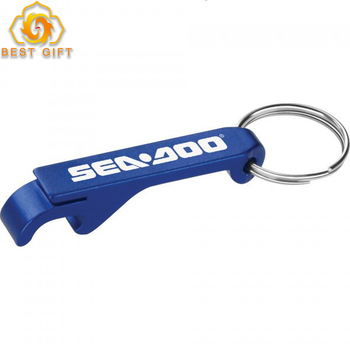 Metal Skateboard Keychain Personalized for Couple