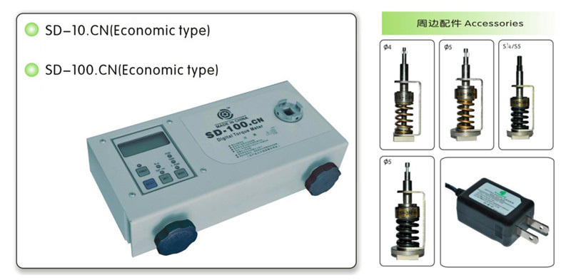 High precision motor electric digital torque meter with for Measuring electric motor torque
