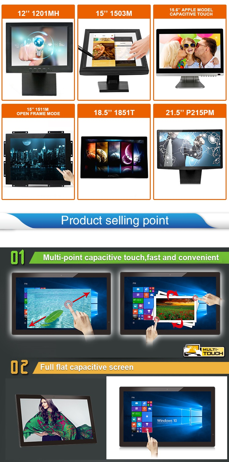 Cheap 10 14 15 18.5 21.5 24 27 32 43 55 inch waterproof capacitive touch screen monitor