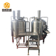 300L small beer brewing equipment microbrewery system for sale