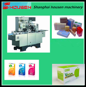 molins hlp cigarette packing machine.