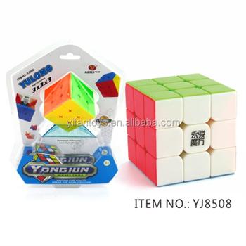 2016 New Yongjun Magic Cubes Yulong 3x3 Stickerless 3 Layers Magic ...