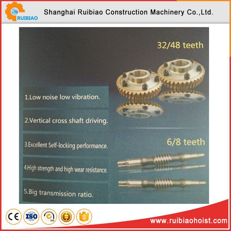 Gearbox Worm And Worm Gear Used For Construction Lift - Buy Worm  Gear,Worm,Construction Lift Gearbox Product on Alibaba com