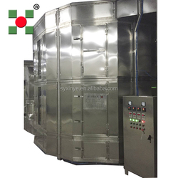 Best Price And High Quality Drying Ginger Dehydration Machines Ginger Processing Plant Machine