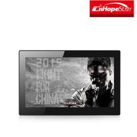 12v 14 inch digital photo frame manufacturer