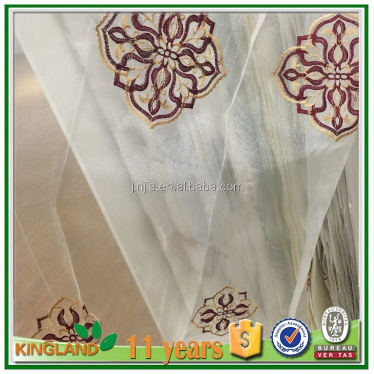 fashion suede curtain