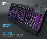 Standard Game Keyboard For Dell