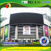 high brightness video player projector screen online shopping led matrix display for all colors