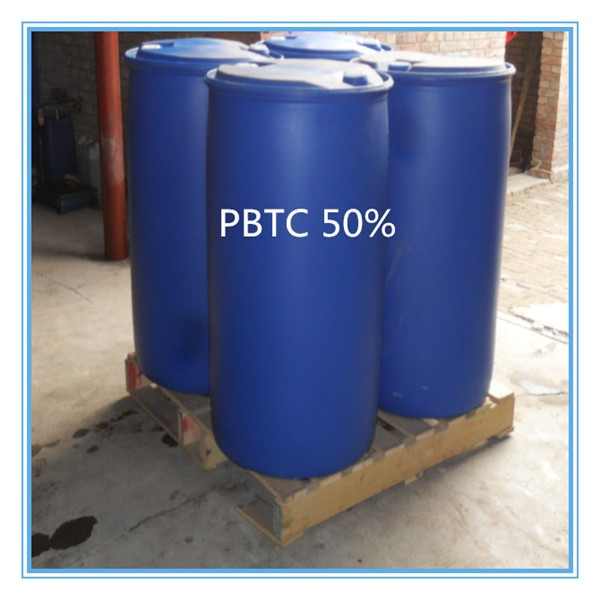 Nalco Corrosion Inhibitor Msds - 0425