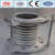 Flange type SS304/SS316/SS321 material bellow coupling gas pipe fittings