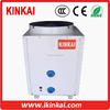 Invert DC air to water heater swimming pool heat pump