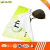 250gsm micro suede wiping cloth