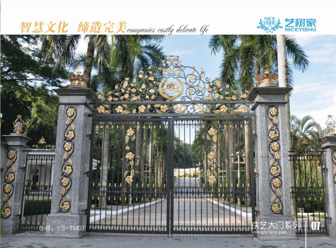 House Iron Front Door Designs,gate Color Design, India House Main Gate  Design