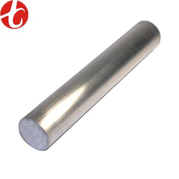7075 Aluminum Bar Aluminium Rod