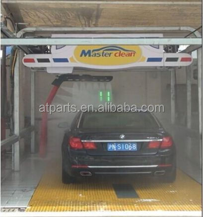 Dericen hotsale high quality vending car washing machine from manufacturer With brush and dryer
