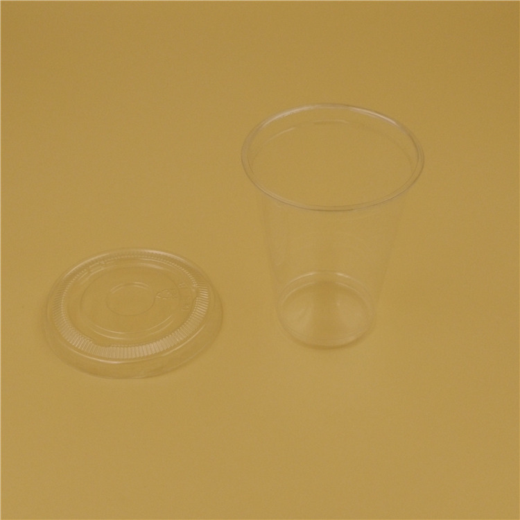 Disposable 8oz plastic protein joyshaker cold drink cup