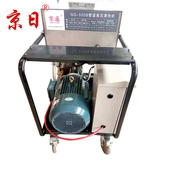 China CE Certificate 15KW Pipe Electric Drain Cleaner/Sewer Snake