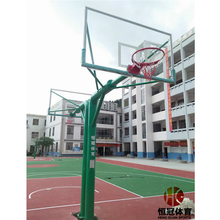 Adjustable inground basket ball hoop with discount