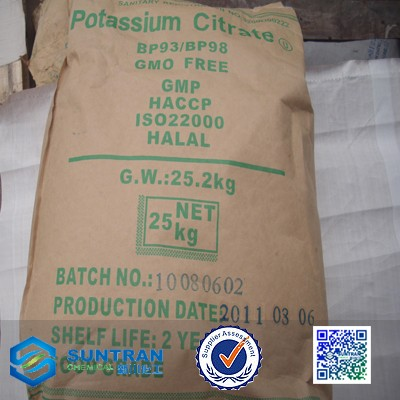 BP98/FCC/E330 Food Acidulants monohydrate /anhydrous Citric Acid, Sodium Citrate /Food grade Potassium citrate monohydrate