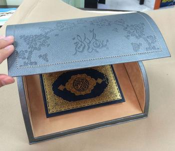 Heilige Koran Mit Vip Pu leder box,Ramadan Geschenke Aus Uae   Buy
