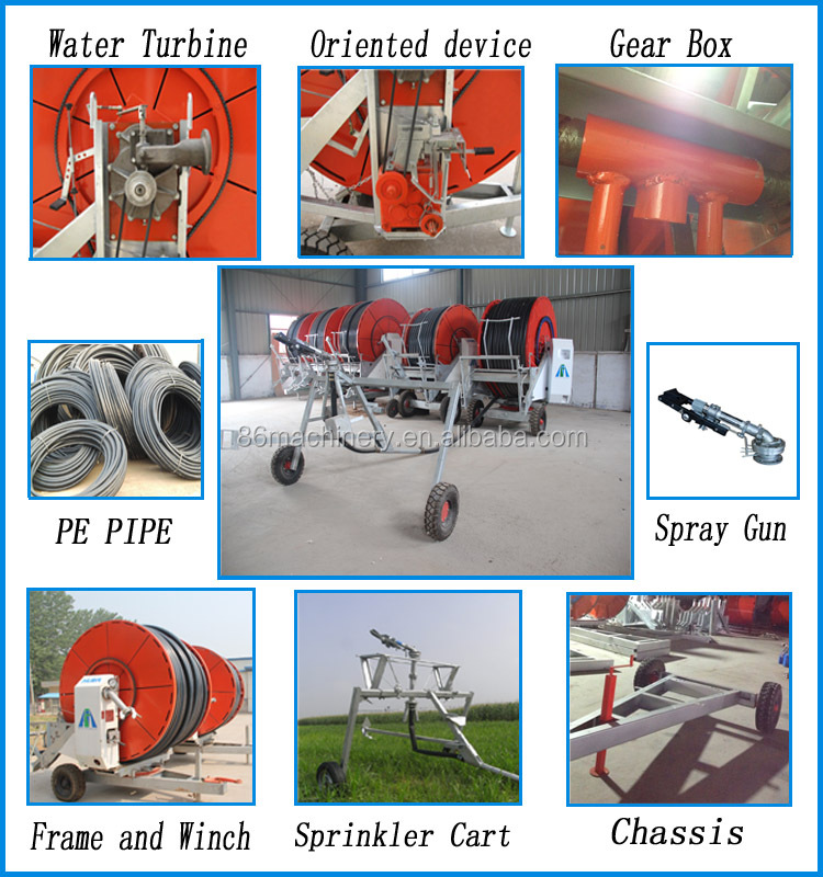 Agricultural hose reel spray gun watering irrigation system