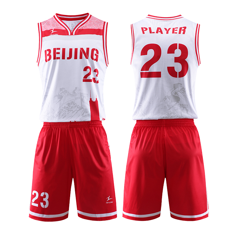 best sneakers 0963d 4250e China Jersey Designs For Basketball Color Blue, China Jersey ...