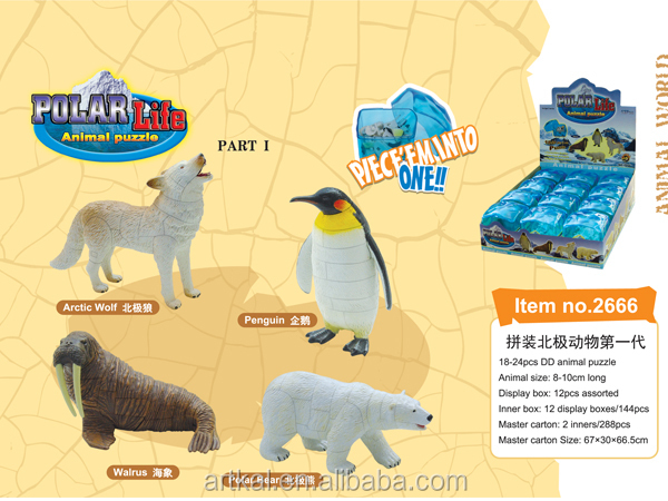 2014 China Supplier New Design Toy Animal 3d Puzzle Coral Fish ...