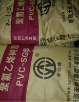 High quality Formosa PVC resin off grade