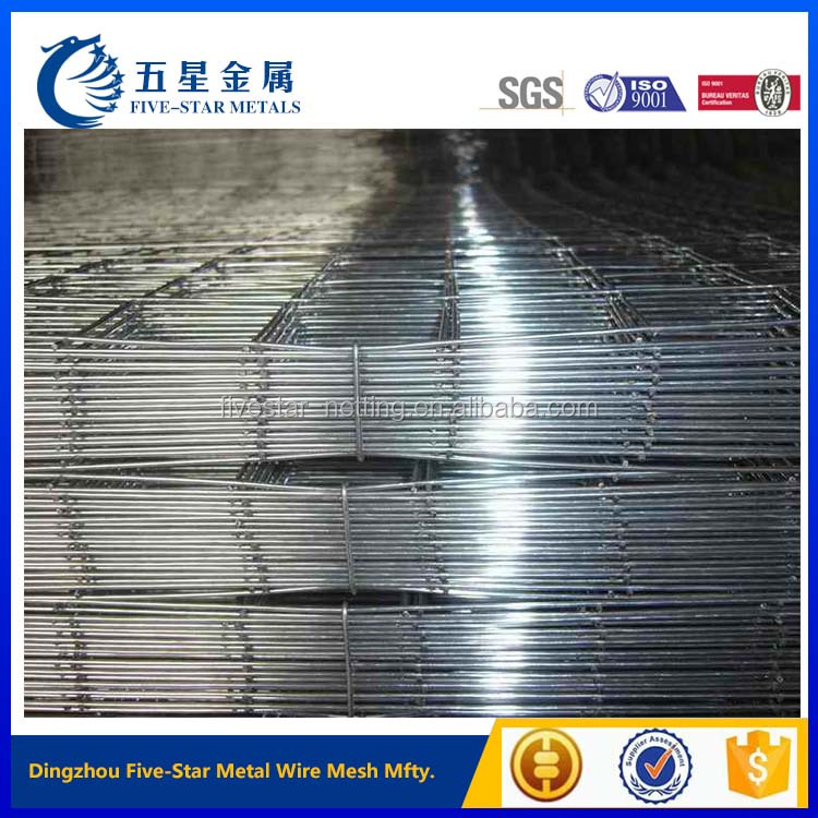 Welded Wire Mesh Weight, Welded Wire Mesh Weight Suppliers and ...