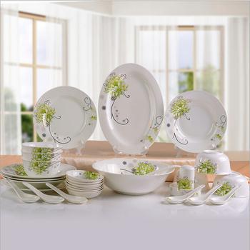 Haonai hot selling in amazon bone china dinnerware set multiple dinner set dishwasher safe  sc 1 st  Alibaba & Haonai Hot Selling In Amazon Bone China Dinnerware Set Multiple ...