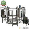 Bar Hotel Home Draught Hop Flavor Malt Barley beer brewing equipment