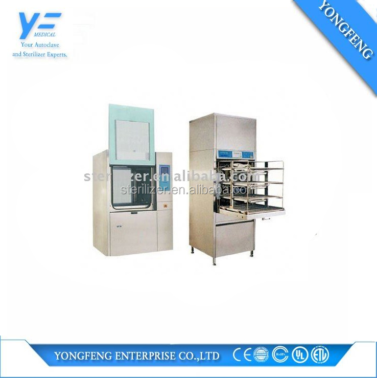 China best factory supply hospital washing disinfector