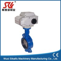 dependable performance electric/worm gear operated butterfly valve